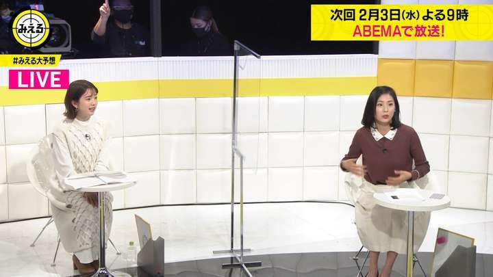 2021年01月27日弘中綾香の画像20枚目