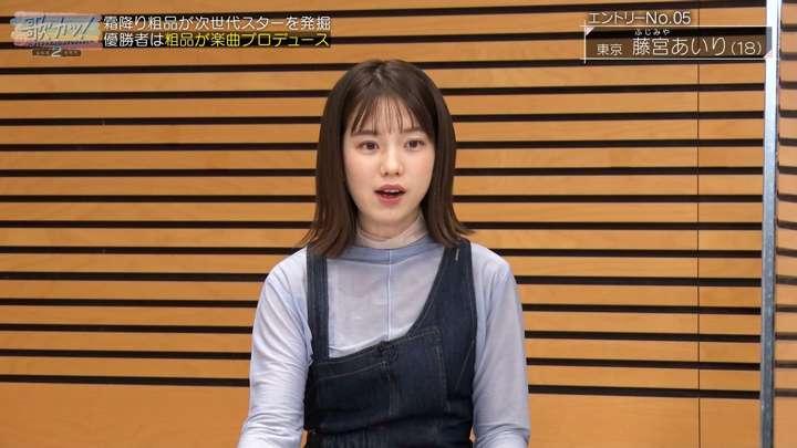 2021年01月28日弘中綾香の画像06枚目