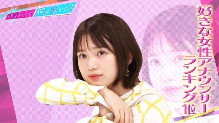 2021年01月30日弘中綾香の画像03枚目