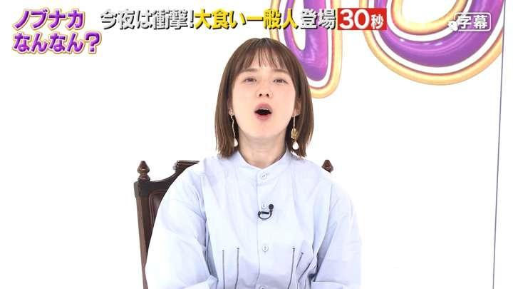 2021年01月30日弘中綾香の画像15枚目
