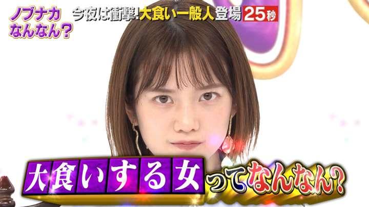 2021年01月30日弘中綾香の画像16枚目