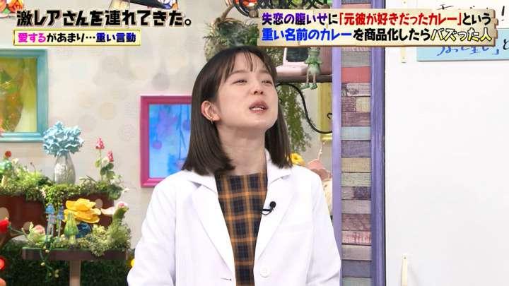 2021年02月01日弘中綾香の画像10枚目