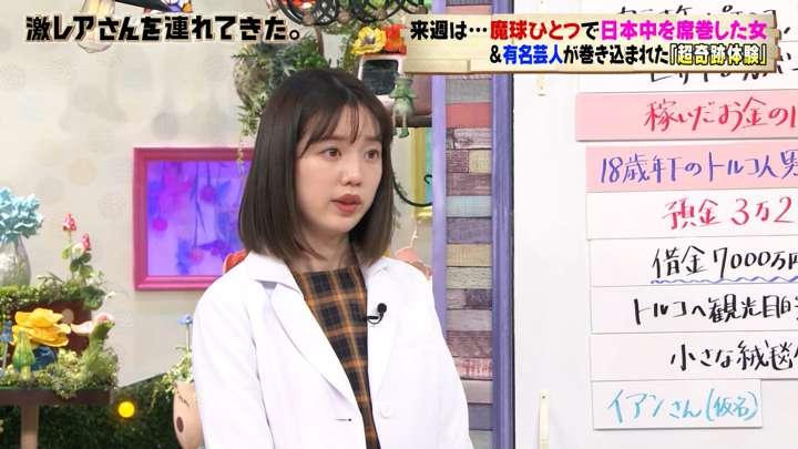 2021年02月01日弘中綾香の画像16枚目