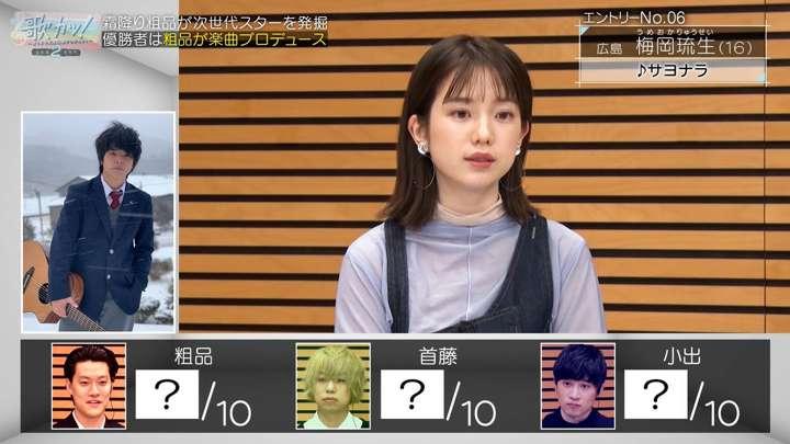 2021年02月04日弘中綾香の画像02枚目