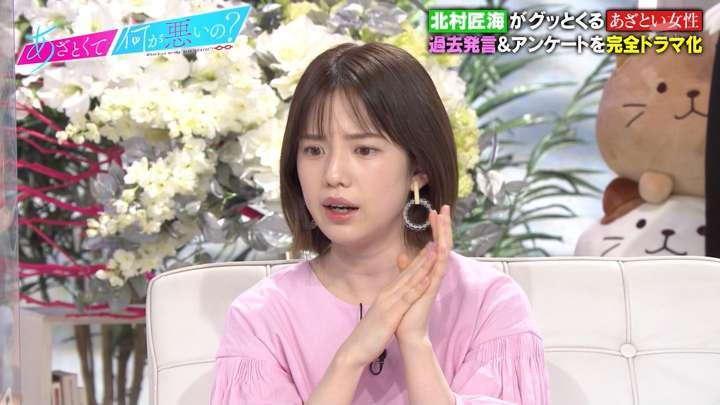 2021年02月06日弘中綾香の画像06枚目
