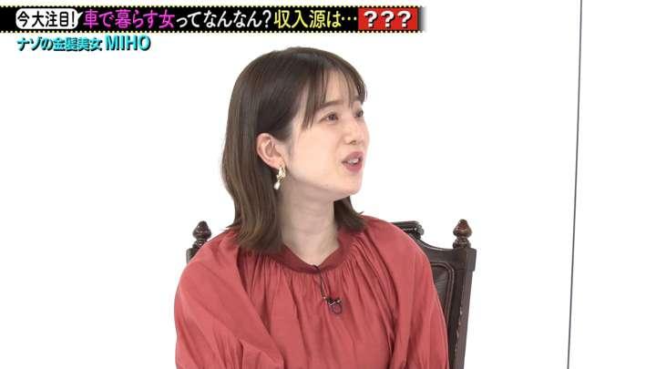 2021年02月06日弘中綾香の画像11枚目