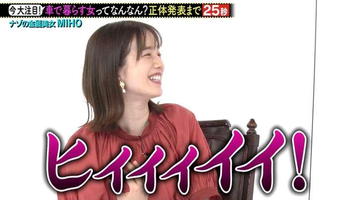 2021年02月06日弘中綾香の画像12枚目
