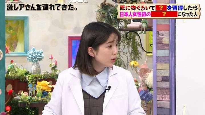 2021年02月08日弘中綾香の画像02枚目