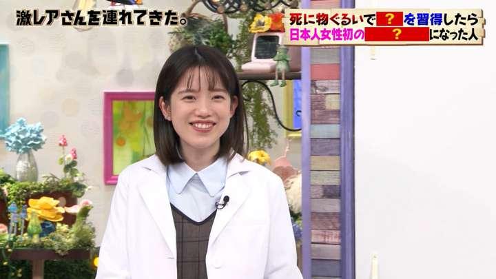 2021年02月08日弘中綾香の画像03枚目