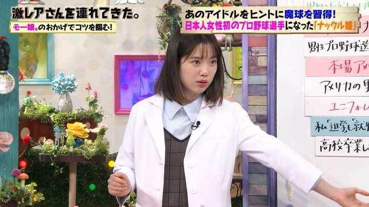 2021年02月08日弘中綾香の画像05枚目
