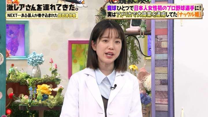 2021年02月08日弘中綾香の画像06枚目
