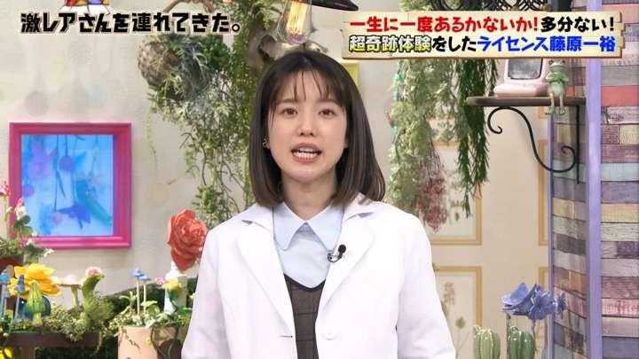2021年02月08日弘中綾香の画像07枚目