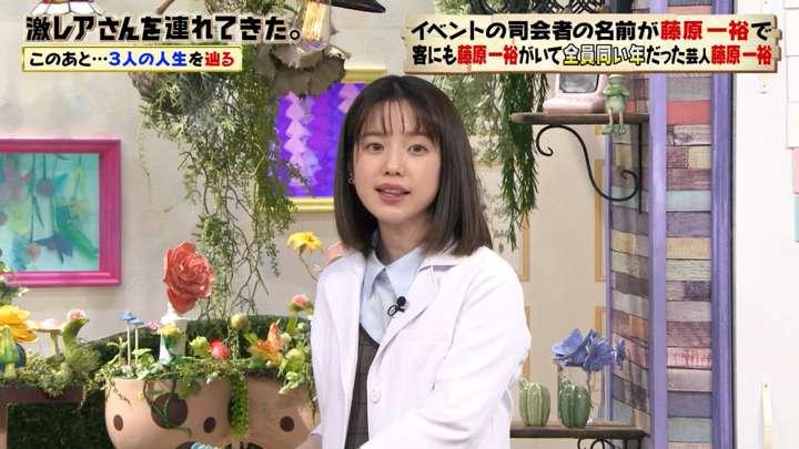 2021年02月08日弘中綾香の画像12枚目