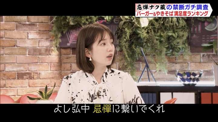 2021年02月11日弘中綾香の画像01枚目