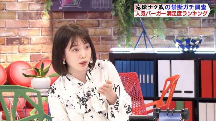 2021年02月11日弘中綾香の画像02枚目