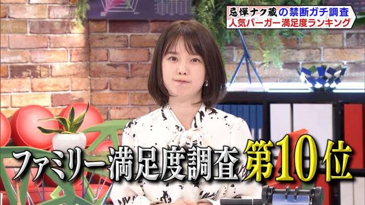 2021年02月11日弘中綾香の画像03枚目