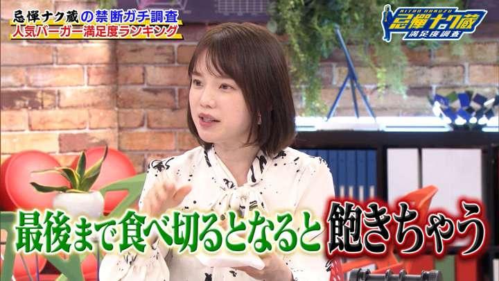 2021年02月11日弘中綾香の画像04枚目