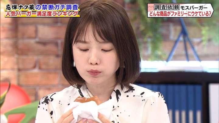 2021年02月11日弘中綾香の画像09枚目