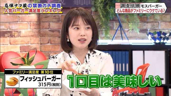 2021年02月11日弘中綾香の画像11枚目