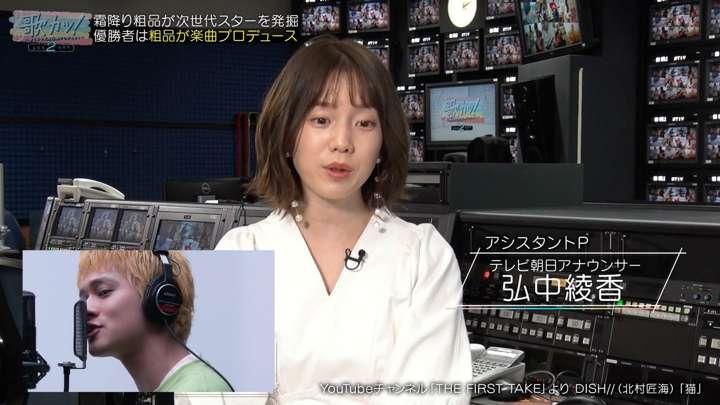 2021年02月11日弘中綾香の画像24枚目