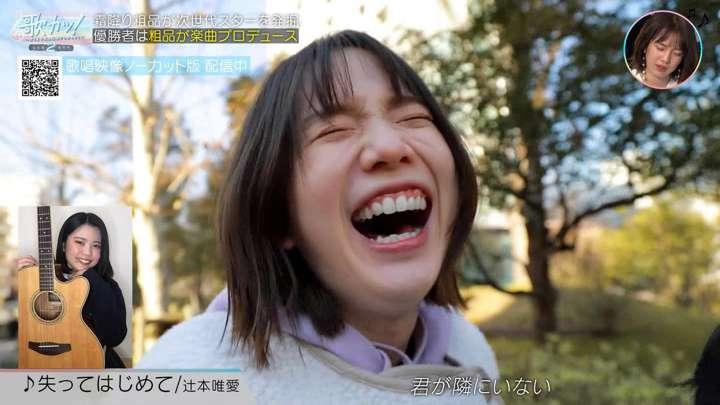 2021年02月11日弘中綾香の画像33枚目