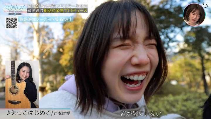 2021年02月11日弘中綾香の画像34枚目