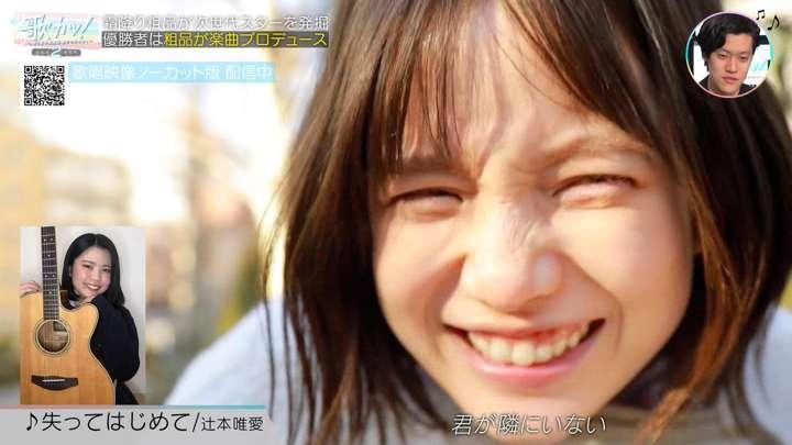 2021年02月11日弘中綾香の画像35枚目