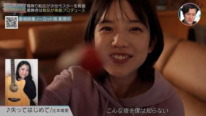 2021年02月11日弘中綾香の画像36枚目