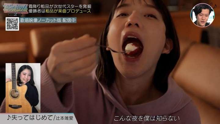 2021年02月11日弘中綾香の画像37枚目