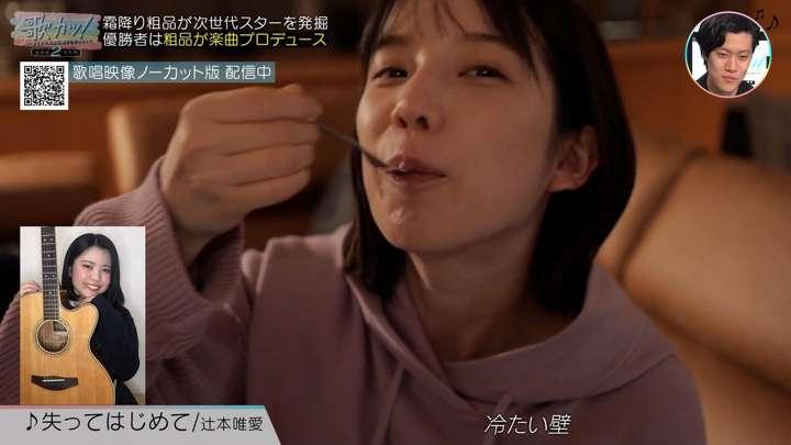 2021年02月11日弘中綾香の画像38枚目