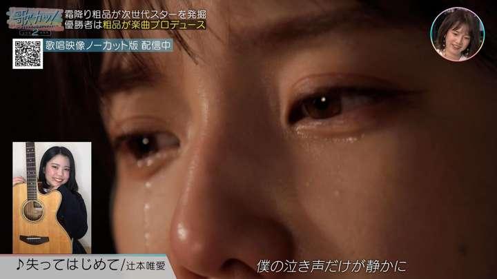 2021年02月11日弘中綾香の画像39枚目