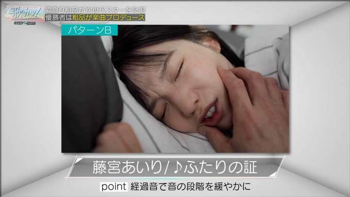 2021年02月11日弘中綾香の画像42枚目