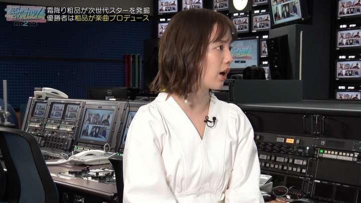 2021年02月11日弘中綾香の画像43枚目