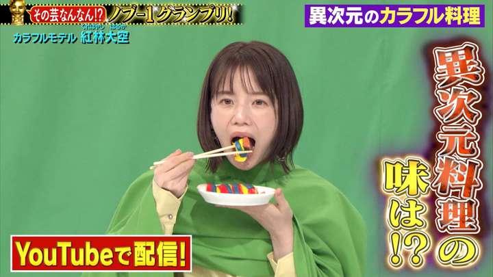 2021年02月13日弘中綾香の画像12枚目