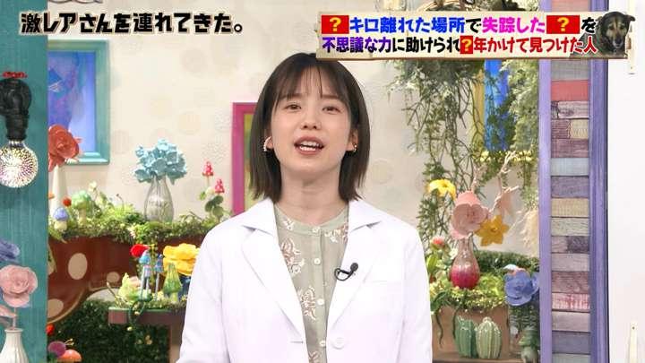 2021年02月15日弘中綾香の画像01枚目