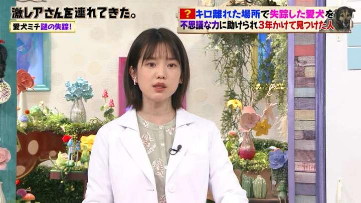 2021年02月15日弘中綾香の画像03枚目