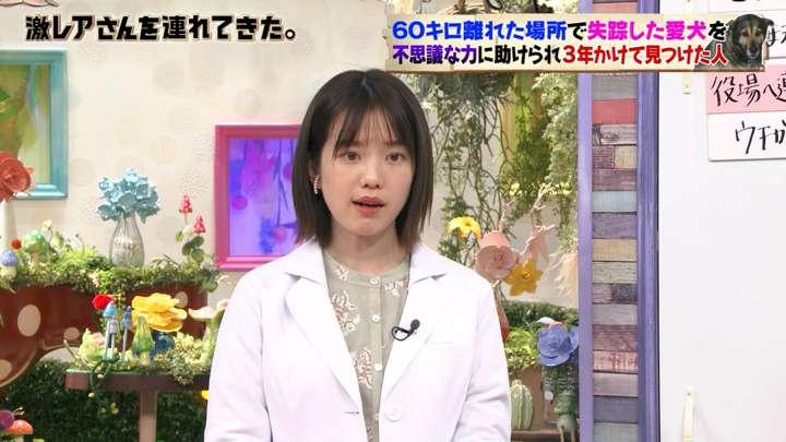 2021年02月15日弘中綾香の画像08枚目