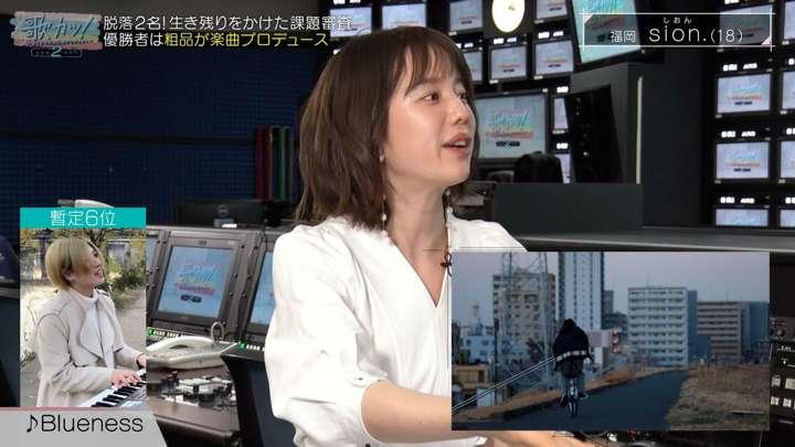 2021年02月18日弘中綾香の画像04枚目