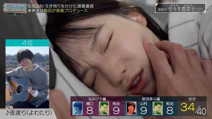 2021年02月18日弘中綾香の画像08枚目