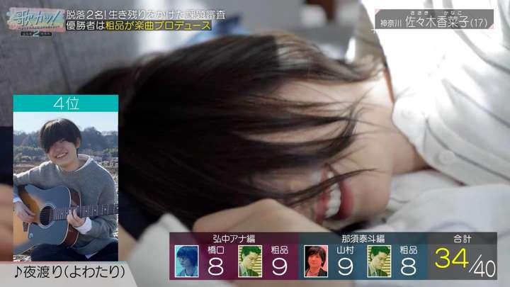 2021年02月18日弘中綾香の画像09枚目