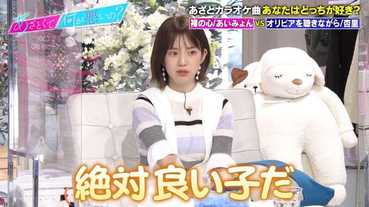 2021年02月20日弘中綾香の画像02枚目