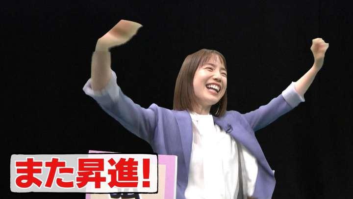 2021年02月22日弘中綾香の画像11枚目