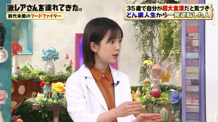 2021年02月22日弘中綾香の画像16枚目
