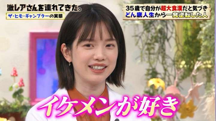 2021年02月22日弘中綾香の画像17枚目