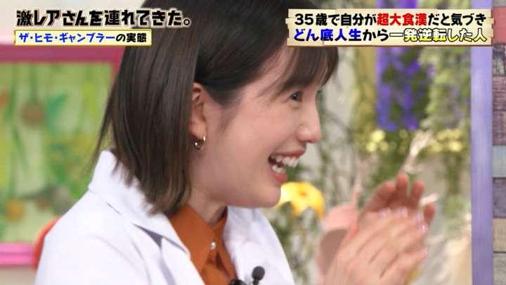 2021年02月22日弘中綾香の画像19枚目