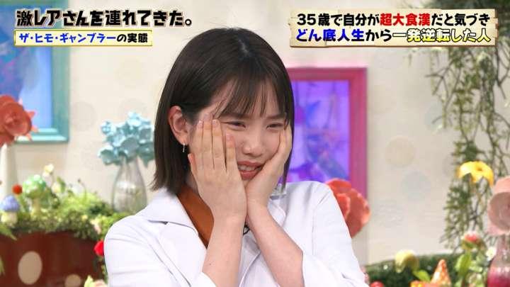 2021年02月22日弘中綾香の画像21枚目