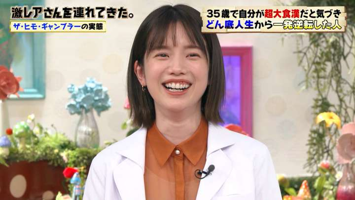 2021年02月22日弘中綾香の画像22枚目