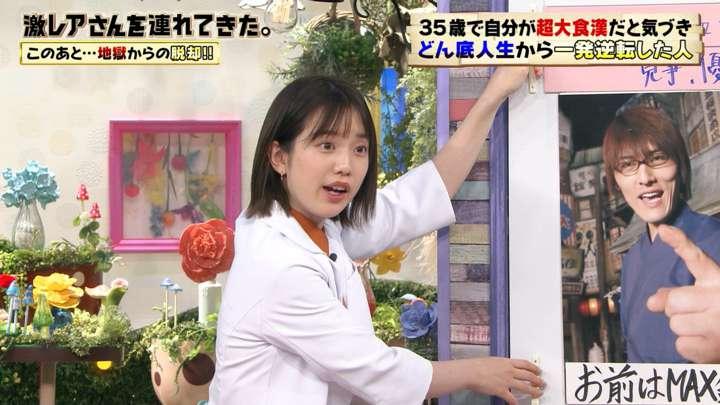 2021年02月22日弘中綾香の画像24枚目