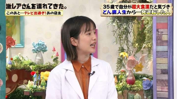 2021年02月22日弘中綾香の画像27枚目