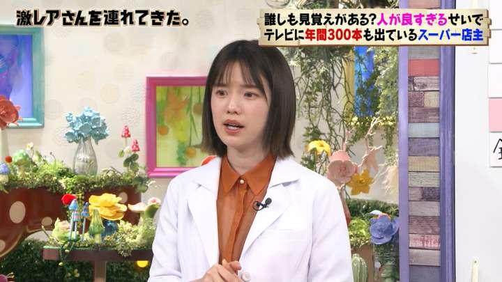 2021年02月22日弘中綾香の画像28枚目